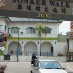 Jonker Walk arch
