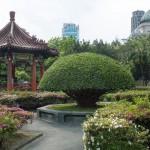 228 Memorial park